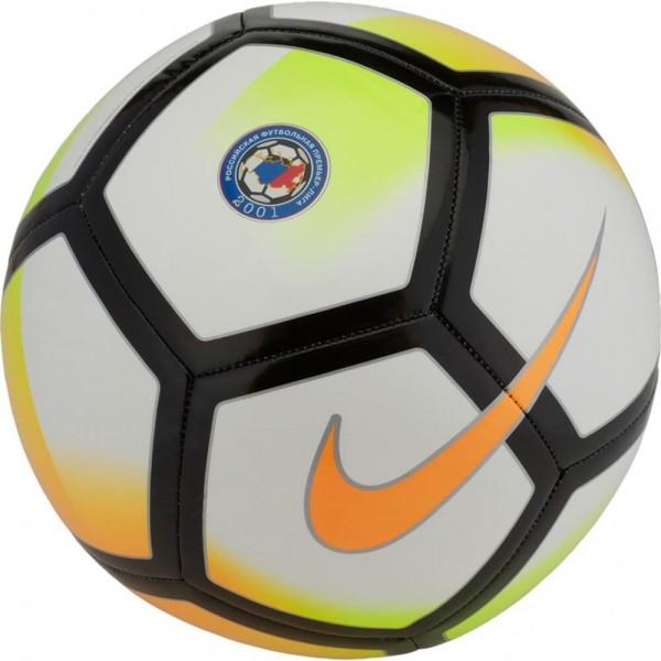 RPL Russland Premier League Pitch Fußball